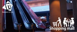 株式会社松昇 ショッピングモール 商業施設施工事例